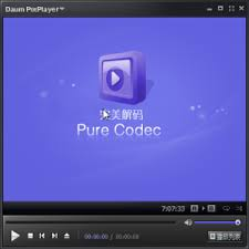 pure-codec PURE CODEC; CODEC MULTIMEDIA PALING LENGKAP  wallpaper