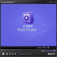 pure-codec PURE CODEC; CODEC MULTIMEDIA PALING LENGKAP  wallpaper