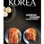 korea-magazine-150x150 korea-magazine-150x150  wallpaper