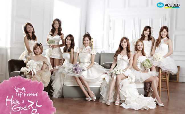 20121031_girlsgeneration_acebed Terlalu Playboy  wallpaper