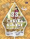Buku: 33 Cerita Rakyat Menakjubkan 1