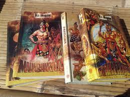 Bharatayudha: Pertempuran epik dalam wayang