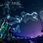 Ramalan Bintang, Astrologi dan Zodiak? Berikut Penjelasan Ilmiahnya
