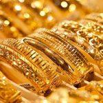Cara Mengetahui Kode Kadar Emas Perhiasan